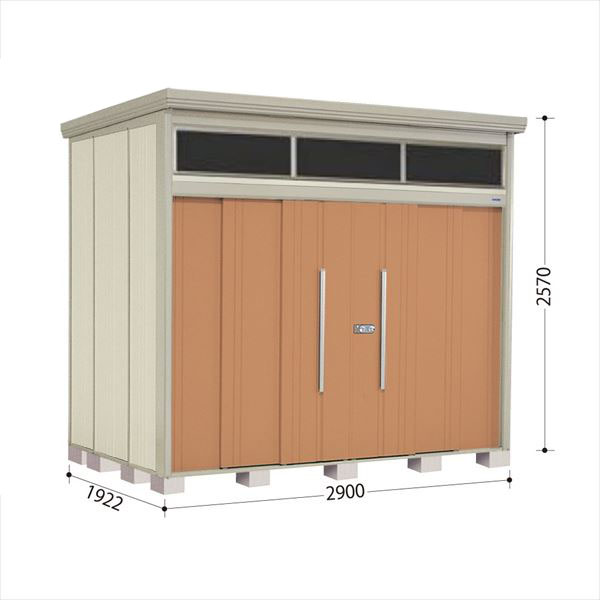 タクボ物置 JNA/トールマン ブライト JNA-2919T 一般型 標準屋根 『追加金額で工事も可能』 『屋外用中型・大型物置』 トロピカルオレンジ