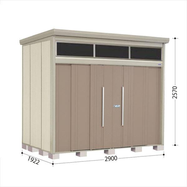 タクボ物置 JNA/トールマン ブライト JNA-S2919B 多雪型 標準屋根 『追加金額で工事も可能』 『屋外用中型・大型物置』 カーボンブラウン