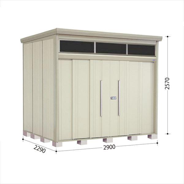 タクボ物置 JNA/トールマン ブライト JNA-2922W 一般型 標準屋根 『追加金額で工事も可能』 『屋外用中型・大型物置』 ムーンホワイト