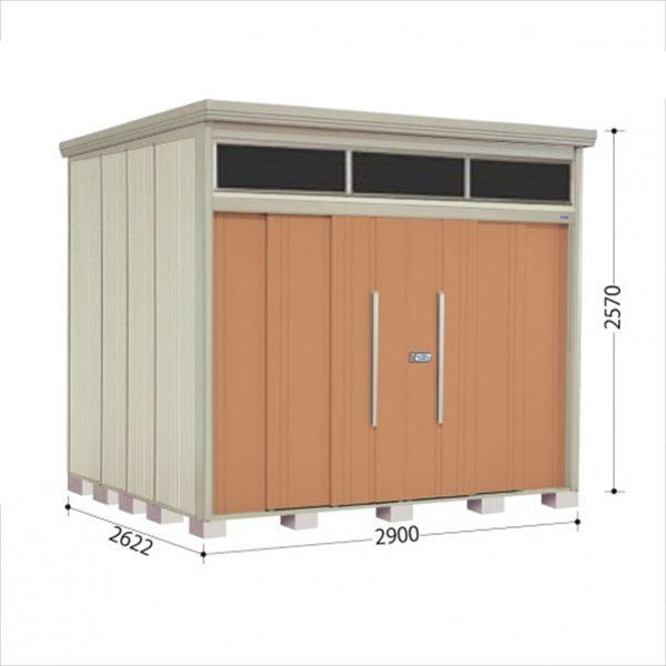 タクボ物置 JNA/トールマン ブライト JNA-2926T 一般型 標準屋根 『追加金額で工事も可能』 『屋外用中型・大型物置』 トロピカルオレンジ