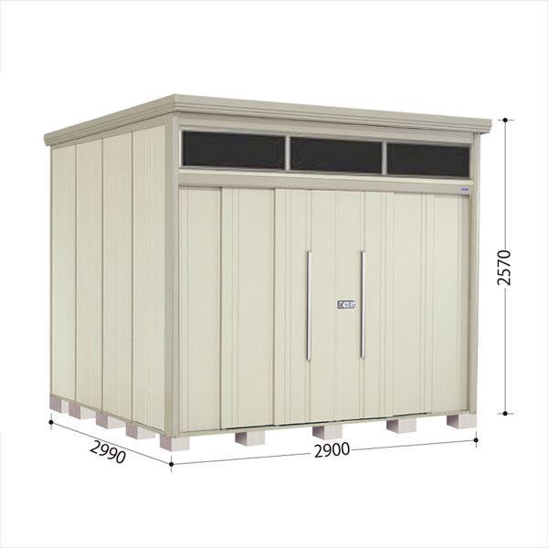 タクボ物置 JNA/トールマン ブライト JNA-2929W 一般型 標準屋根 『追加金額で工事も可能』 『屋外用中型・大型物置』 ムーンホワイト