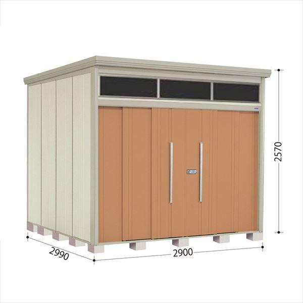 タクボ物置 JNA/トールマン ブライト JNA-2929T 一般型 標準屋根 『追加金額で工事も可能』 『屋外用中型・大型物置』 トロピカルオレンジ