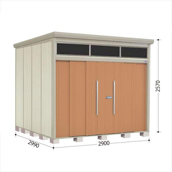 タクボ物置 JNA/トールマン ブライト JNA-S2929T 多雪型 標準屋根 『追加金額で工事も可能』 『屋外用中型・大型物置』 トロピカルオレンジ