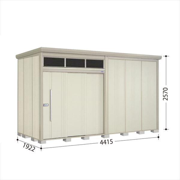 タクボ物置 JNA/トールマン ブライト JNA-4419W 一般型 標準屋根 『追加金額で工事も可能』 『屋外用大型物置』 ムーンホワイト
