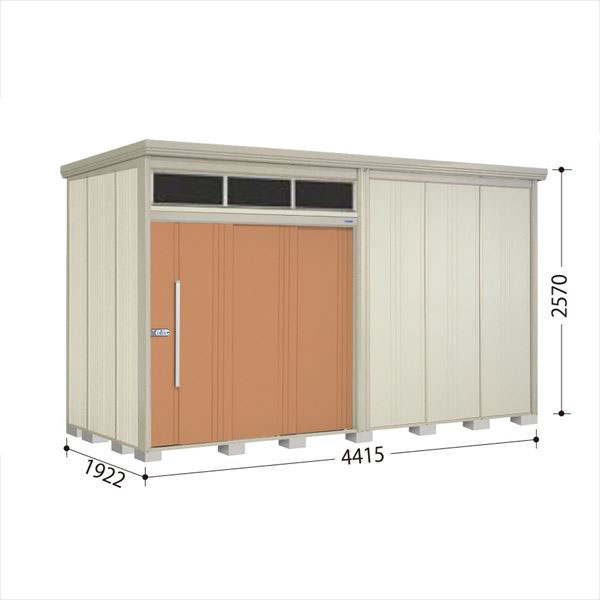 タクボ物置 JNA/トールマン ブライト JNA-4419T 一般型 標準屋根 『追加金額で工事も可能』 『屋外用大型物置』 トロピカルオレンジ