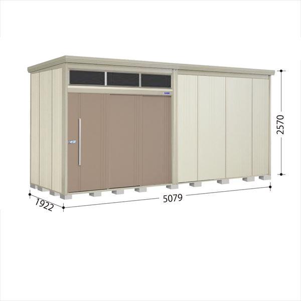 タクボ物置 JNA/トールマン ブライト JNA-S5019B 多雪型 標準屋根 『追加金額で工事も可能』 『屋外用大型物置』 カーボンブラウン
