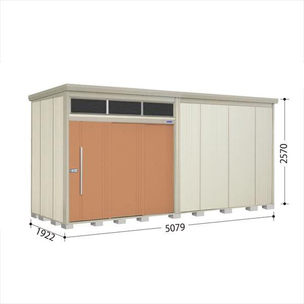 タクボ物置 JNA/トールマン ブライト JNA-S5019T 多雪型 標準屋根 『追加金額で工事も可能』 『屋外用大型物置』 トロピカルオレンジ