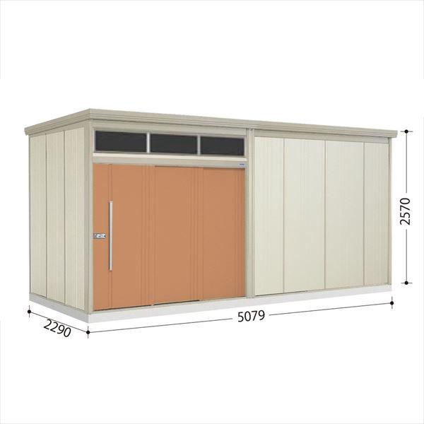 タクボ物置 JNA/トールマン ブライト JNA-Z5022T 一般型 結露減少屋根  『屋外用大型物置』 トロピカルオレンジ