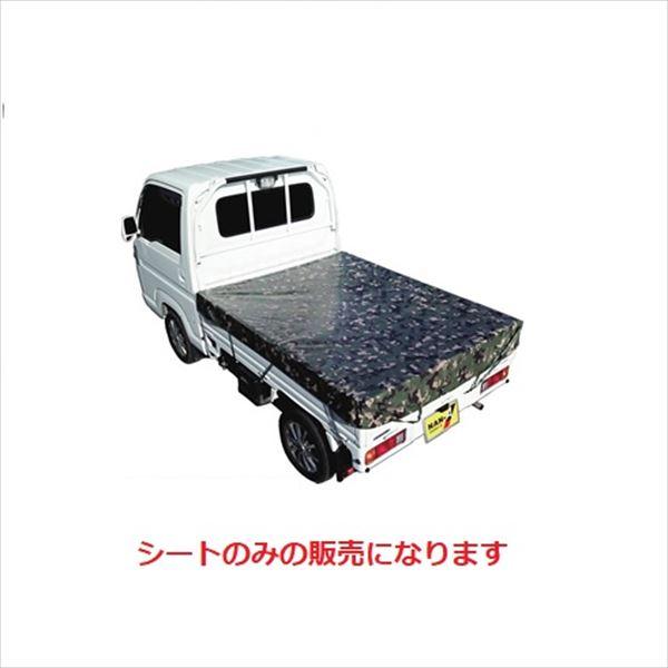 南榮工業 迷彩トラックシート TS-10 ME-GR  迷彩グリーン