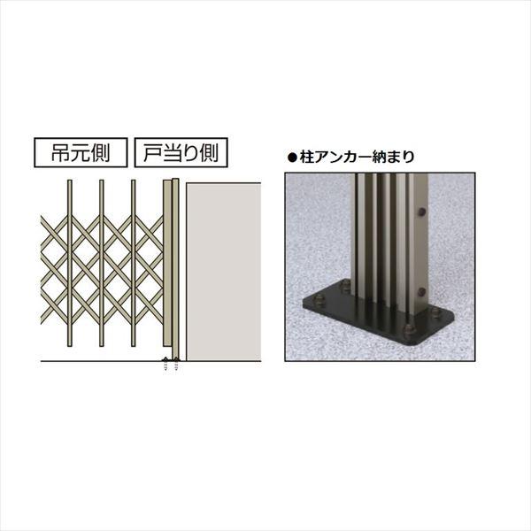 三協アルミ オプション エアリーナ2 ミニ 片開きタイプ 柱用アンカー部品