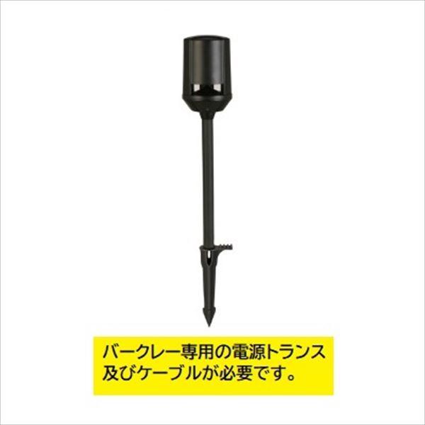 バークレー アウトドアスピーカー OS-01-3 ブラック