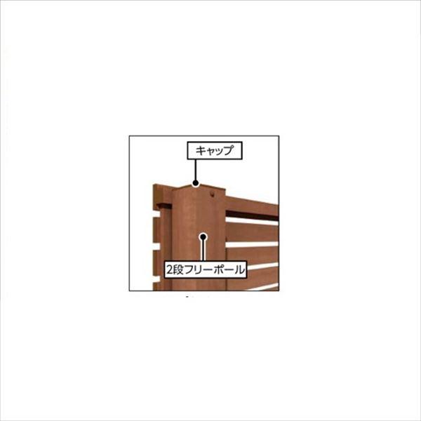 タカショー エバーアートフェンスプラス 90幅以外 多段フリーポール(1本) H24 ラッピングカラー