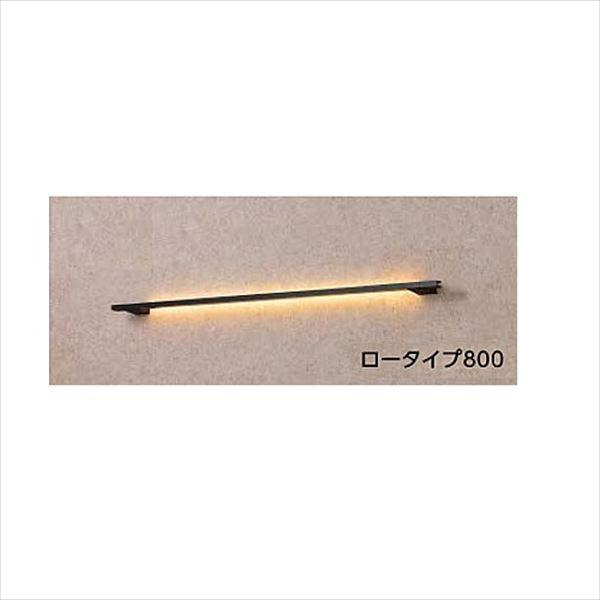 タカショー  ラインウォールライト ロータイプ800 HBA-D27K #79841400  ブラック