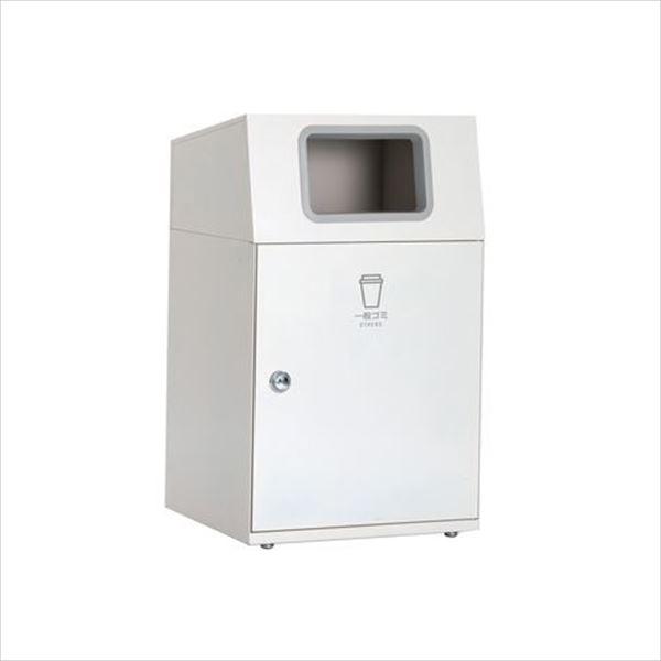 テラモト スチール製屑入(屋外用) ニートLG 大容量タイプ 一般ゴミ用 『ゴミ箱』 DS-166-910-7 オフホワイト