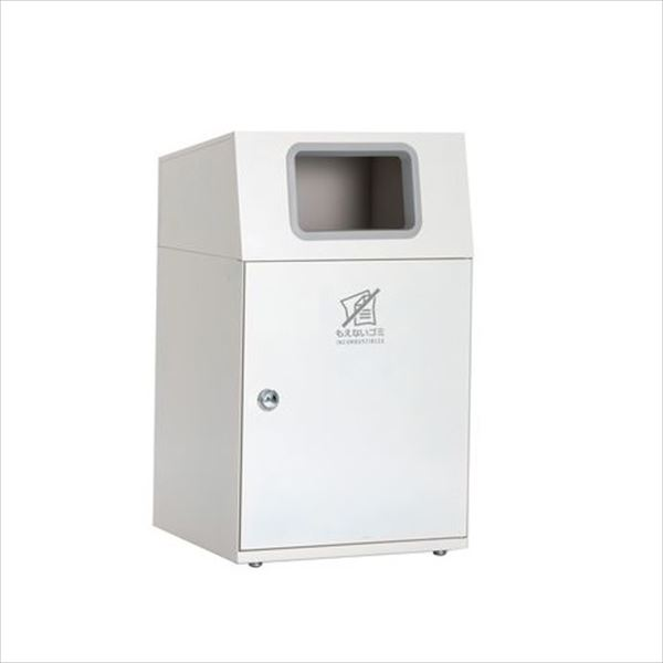 テラモト スチール製屑入(屋外用) ニートLG 大容量タイプ もえないゴミ用 『ゴミ箱』 DS-166-912-7 オフホワイト