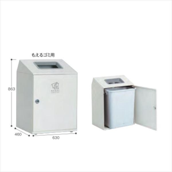 テラモト  スチール製屑入(屋外用)  ニートLGF  もえるゴミ用  『ゴミ箱』  DS-166-921-7 オフホワイト