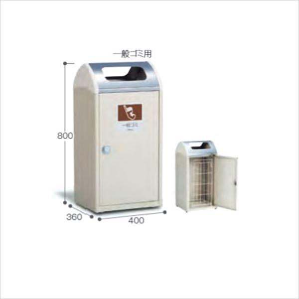 テラモト  スチール製屑入(屋外用)  トリムSR S  一般ゴミ用 『ゴミ箱』  DS-188-720-0