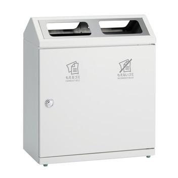 テラモト  スチール製屑入(屋外用)  SRダスティL(分別)  もえるゴミ・もえないゴミ 『ゴミ箱』  DS-248-310-0