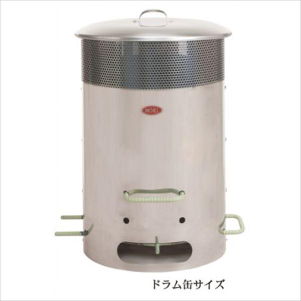 MOKI 焚き火どんどん MP200