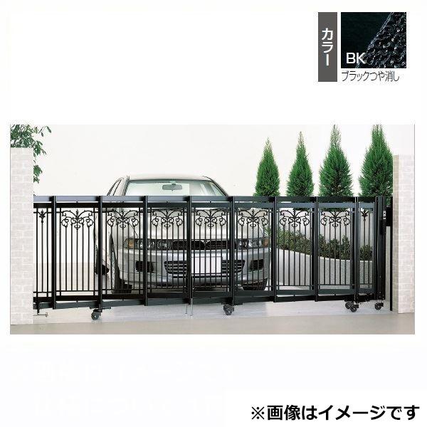 四国化成 ビビオ アコー3型  キャスター式 片開き 320SBK キャスター式