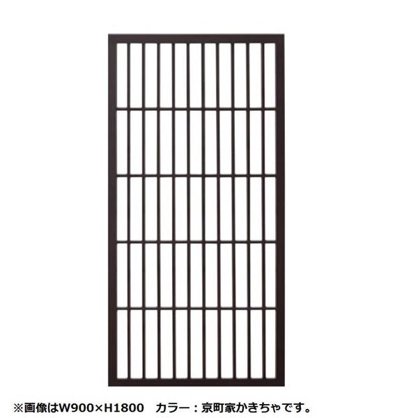 タカショー エバースクリーン 京町家シリーズ 細格子 W1800