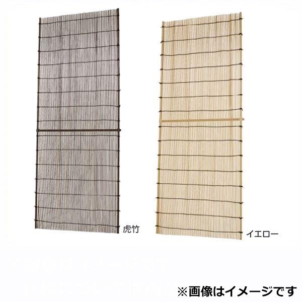 タカショー エコ竹タテス W900×H2400 イエロー, ペットの雑貨屋さん spring 71574294