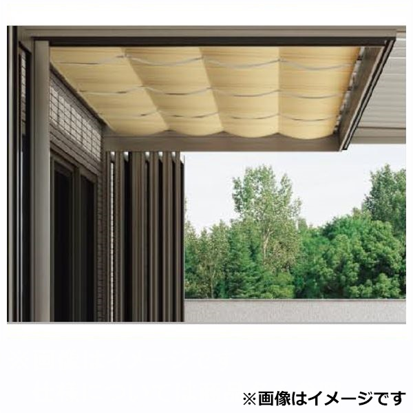 四国化成 ガーデンルーム F.リード憩いこい共通オプション シェード 10尺用(受注生産品) FI-SD30BG