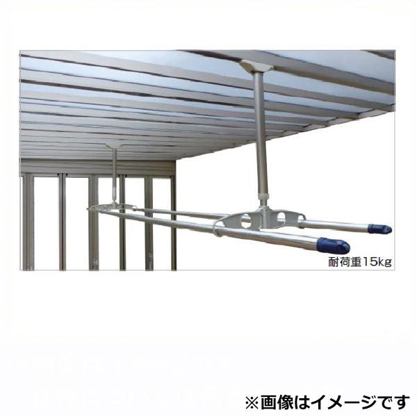四国化成 ガーデンルーム F.リード憩いこい共通オプション 05:竿掛けセット 固定式(受注生産品) 05TOP-K-SC