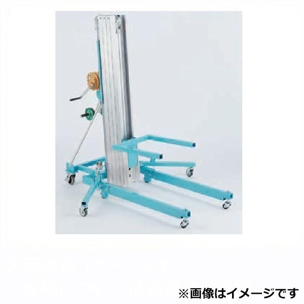 ピカコーポレイション 可搬式荷物用昇降台 サポートリフト TASUKE 標準ベース HLA-49