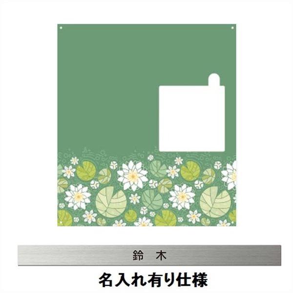 エクスタイル 宅配ボックス コンボ 推奨パネル 表札 ボタニカルC 名入れあり コンパクトタイプ 左開きタイプ(L) 75490701 ECOPC-53-L-1