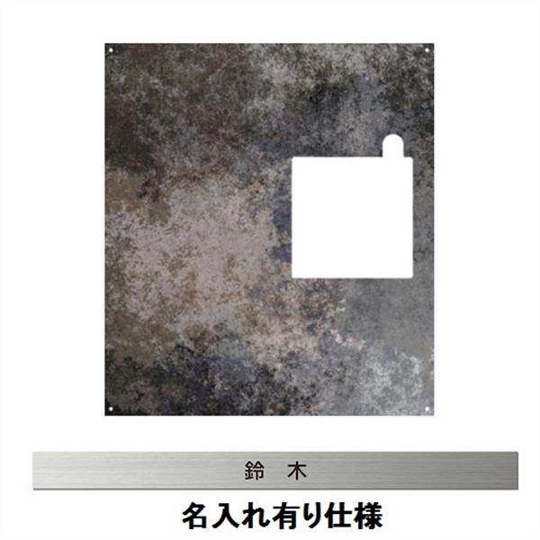 エクスタイル 宅配ボックス コンボ 推奨パネル 表札 マテリアル 錆び 名入れあり コンパクトタイプ 左開きタイプ(L) 75491101 ECOPC-55-L-1