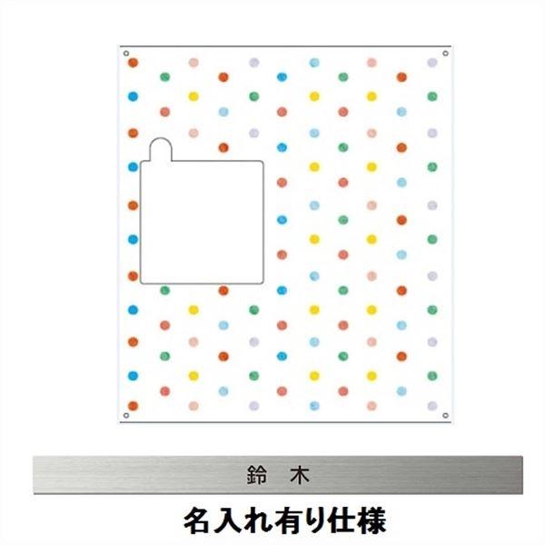 エクスタイル 宅配ボックス コンボ 推奨パネル 表札 カジュアル ドット 名入れあり コンパクトタイプ 右開きタイプ(R) 75491801 ECOPC-59-R-1