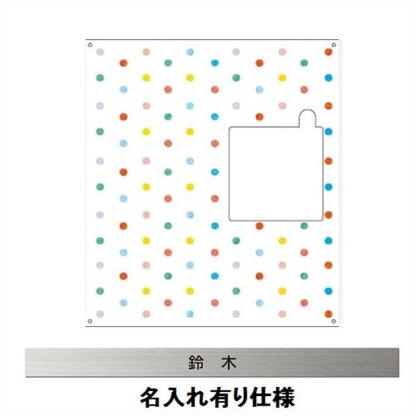 エクスタイル 宅配ボックス コンボ 推奨パネル 表札 カジュアル ドット 名入れあり コンパクトタイプ 左開きタイプ(L) 75491901 ECOPC-59-L-1