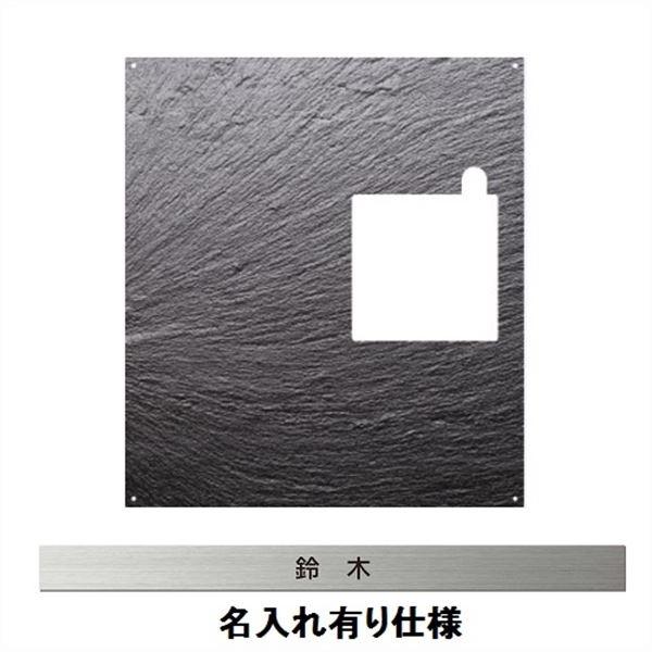 エクスタイル 宅配ボックス コンボ 推奨パネル 表札 ジャパニーズモダン 石目 名入れあり コンパクトタイプ 左開きタイプ(L) 75493301 ECOPC-66-L-1