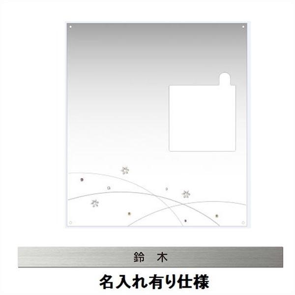 エクスタイル 宅配ボックス コンボ 推奨パネル 表札 クリスタルA 名入れあり コンパクトタイプ 左開きタイプ(L) 75495101 ECOPC-75-L-1