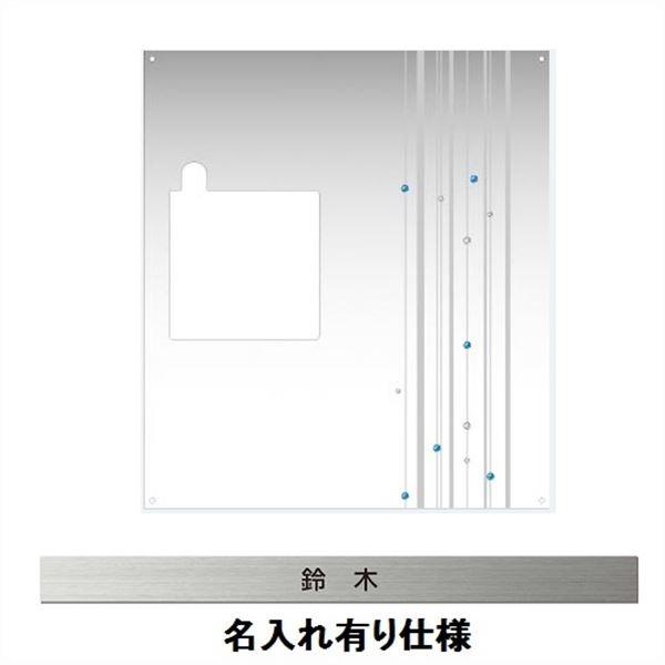 エクスタイル 宅配ボックス コンボ 推奨パネル 表札 クリスタルB 名入れあり コンパクトタイプ 右開きタイプ(R) 75495201 ECOPC-76-R-1
