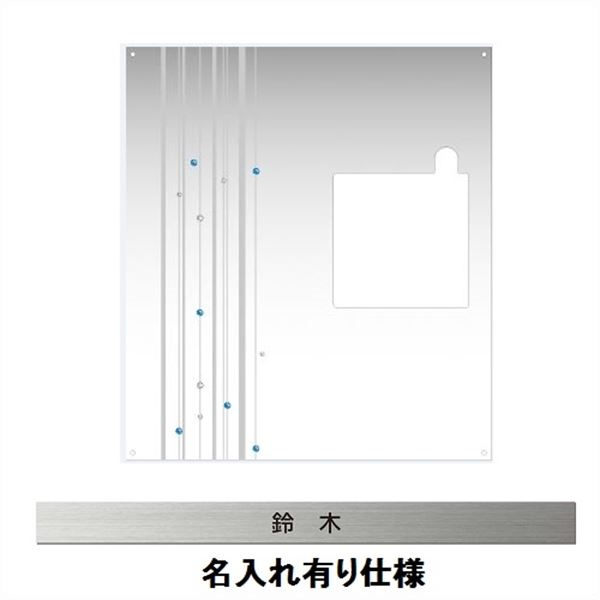 エクスタイル 宅配ボックス コンボ 推奨パネル 表札 クリスタルB 名入れあり コンパクトタイプ 左開きタイプ(L) 75495301 ECOPC-76-L-1