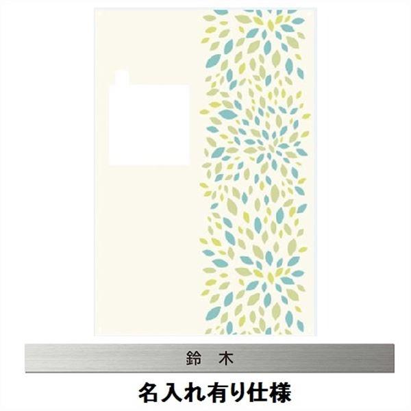 エクスタイル 宅配ボックス コンボ 推奨パネル 表札 ボタニカルA 名入れあり ハーフ・ミドルタイプ 右開きタイプ(R) 75495401 ECOPH-51-R