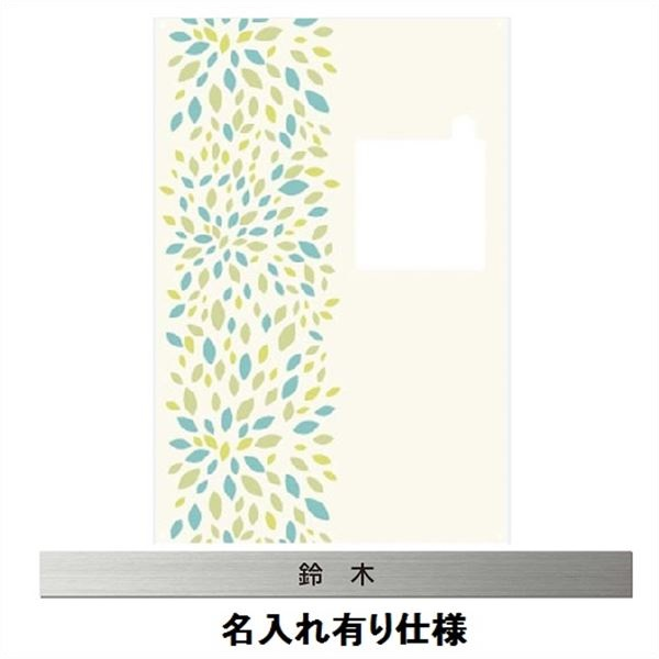 エクスタイル 宅配ボックス コンボ 推奨パネル 表札 ボタニカルA 名入れあり ハーフ・ミドルタイプ 左開きタイプ(L) 75495501 ECOPH-51-L