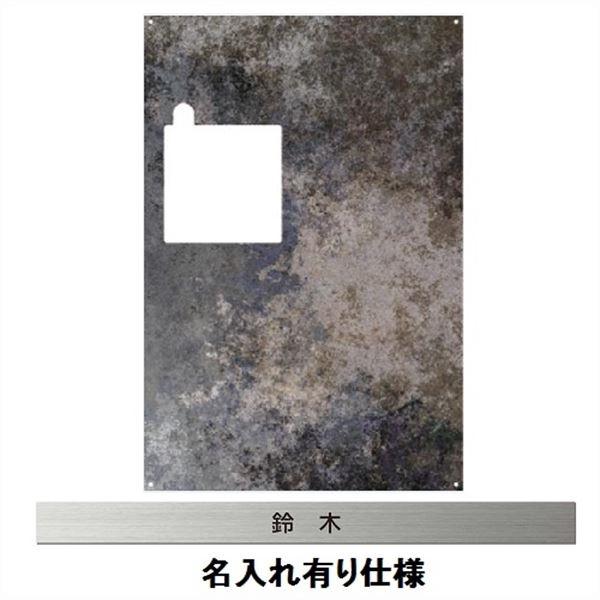 エクスタイル 宅配ボックス コンボ 推奨パネル 表札 マテリアル 錆び 名入れあり ハーフ・ミドルタイプ 右開きタイプ(R) 75496201 ECOPH-55-R