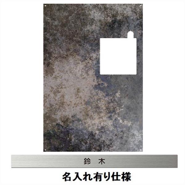 エクスタイル 宅配ボックス コンボ 推奨パネル 表札 マテリアル 錆び 名入れあり ハーフ・ミドルタイプ 左開きタイプ(L) 75496301 ECOPH-55-L
