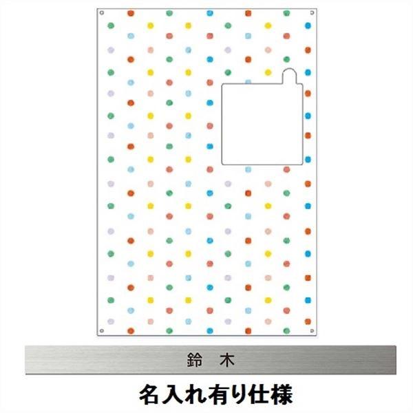 エクスタイル 宅配ボックス コンボ 推奨パネル 表札 カジュアル ドット 名入れあり ハーフ・ミドルタイプ 左開きタイプ(L) 75497101 ECOPH-59-L