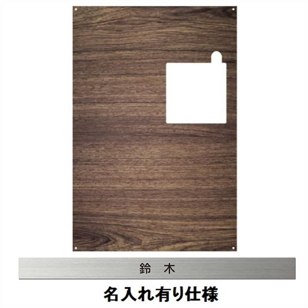エクスタイル 宅配ボックス コンボ 推奨パネル 表札 ナチュラル 木目 名入れあり ハーフ・ミドルタイプ 左開きタイプ(L) 75497901 ECOPH-63-L