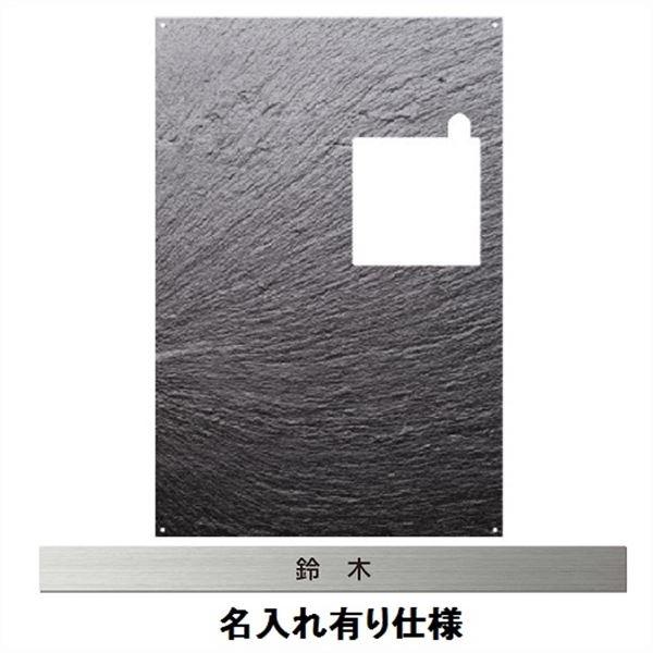 エクスタイル 宅配ボックス コンボ 推奨パネル 表札 ジャパニーズモダン 石目 名入れあり ハーフ・ミドルタイプ 左開きタイプ(L) 75498501 ECOPH-66-L