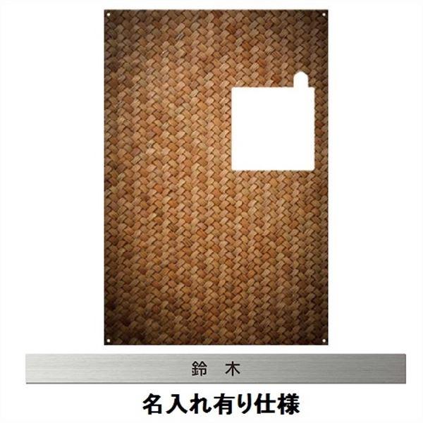 エクスタイル 宅配ボックス コンボ 推奨パネル 表札 ヴィラリゾート 籐編み 名入れあり ハーフ・ミドルタイプ 左開きタイプ(L) 75499101 ECOPH-69-L