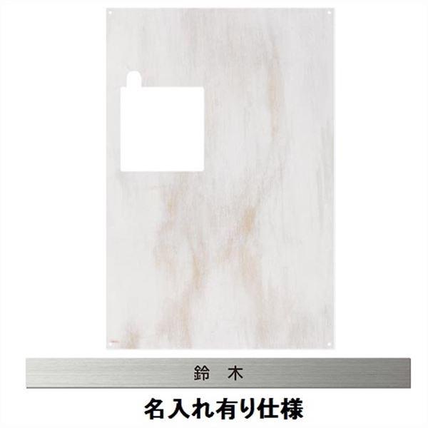 エクスタイル 宅配ボックス コンボ 推奨パネル 表札 フレンチシック ペイント 名入れあり ハーフ・ミドルタイプ 右開きタイプ(R) 75499601 ECOPH-72-R