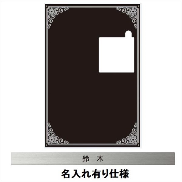 エクスタイル 宅配ボックス コンボ 推奨パネル 表札 モダンクラシック エレガント 名入れあり ハーフ・ミドルタイプ 左開きタイプ(L) 75499901 ECOPH-73-L