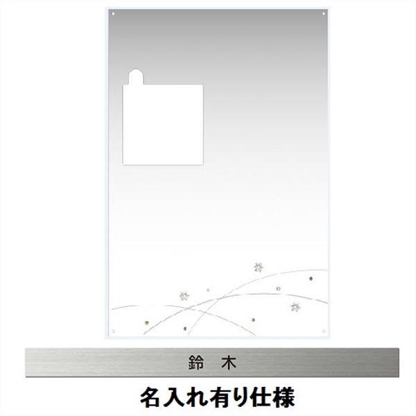 エクスタイル 宅配ボックス コンボ 推奨パネル 表札 クリスタルA 名入れあり ハーフ・ミドルタイプ 右開きタイプ(R) 75500201 ECOPH-75-R