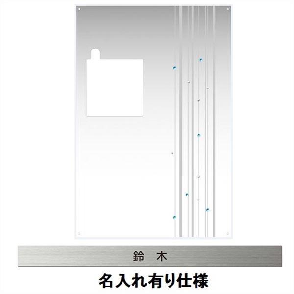 エクスタイル 宅配ボックス コンボ 推奨パネル 表札 クリスタルB 名入れあり ハーフ・ミドルタイプ 右開きタイプ(R) 75500401 ECOPH-76-R