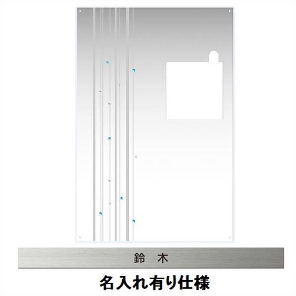 エクスタイル 宅配ボックス コンボ 推奨パネル 表札 クリスタルB 名入れあり ハーフ・ミドルタイプ 左開きタイプ(L) 75500501 ECOPH-76-L